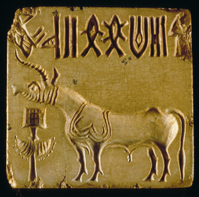 the indus sarasvati civilization agrave curren micro agrave yen agrave curren brvbar veda stamp seal depicting a unicorn from mohenjo daro