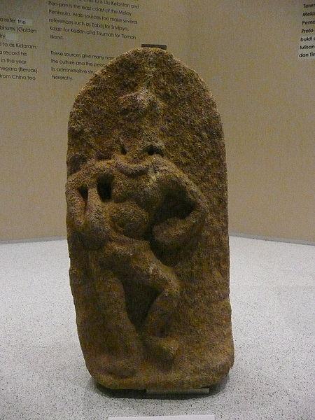 450px-Muzium_Negara_KL10.JPG