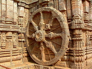300px-Wheel_of_Konark.jpg