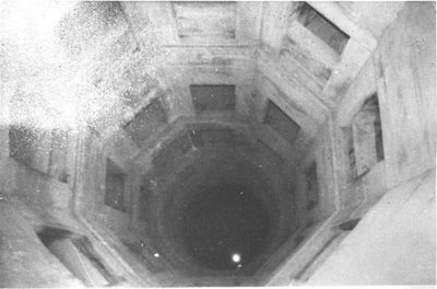 The interior water well