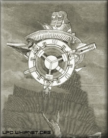vimana.weapon.jpg